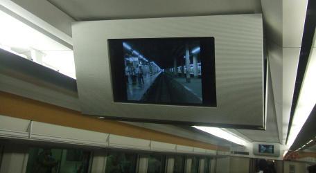 20100919_monitor