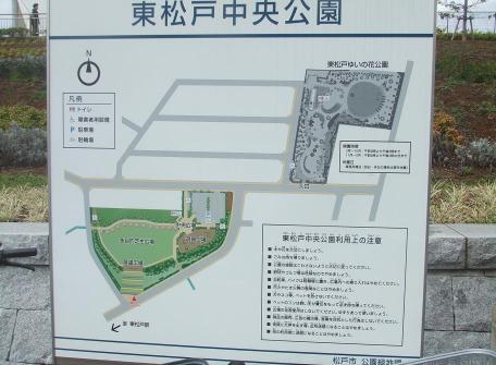 20100927_park_map