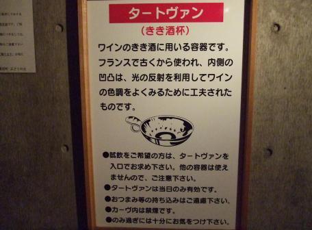 20100929_kikizakehai_2
