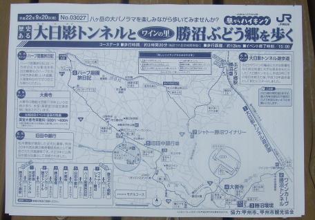 20100930_map