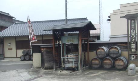 20100930_yamanashi_wine