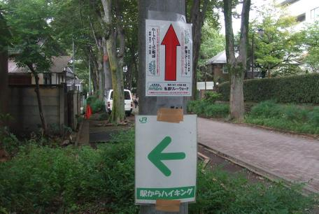 20101002_yajirushi