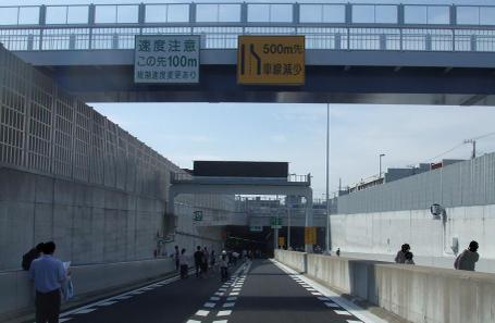 20101004_road2