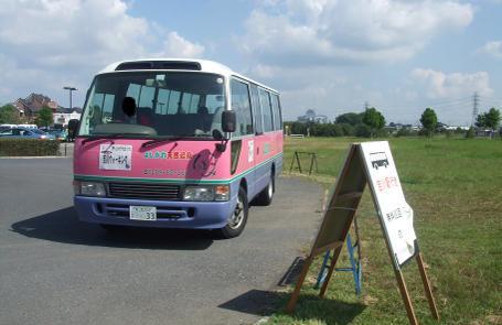 20101007_jyukai_bus