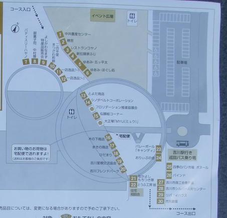 20101007_map