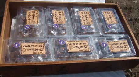 20101009_namazu_manjyu