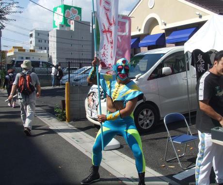 20101009_namazuman