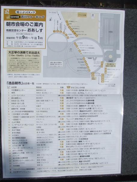 20101009_oasys3