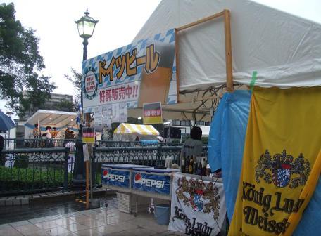 20101010_beer_shop