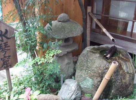 20101013_suikinkutsu
