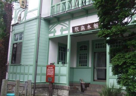 20101014_tochigi_hospital
