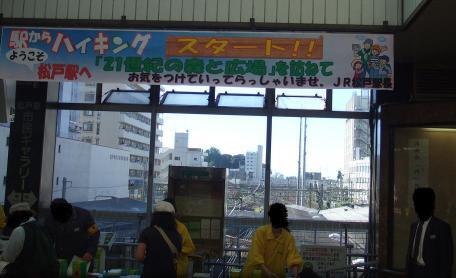 20101016_start