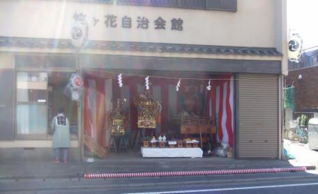 20101016_takegahana