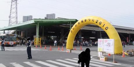 20101018_gate