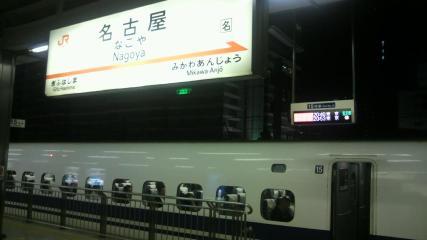 20101019_nagoya1