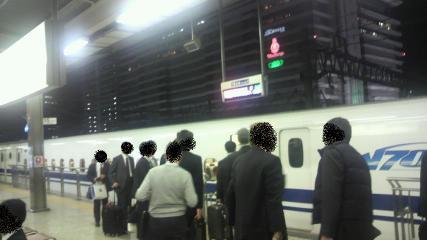 20101019_nagoya2