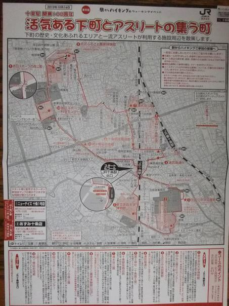 20101021_couse_map