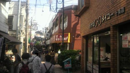 20101021_jyujyou_syoutengai
