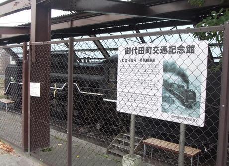 20101026_kotukinenkan1