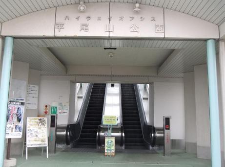 20101028_enter