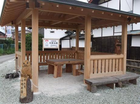 20101030_oyasumidokoro