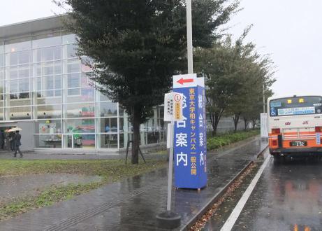 20101031_kashiwa_liblary