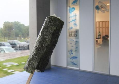 20101031_sushi