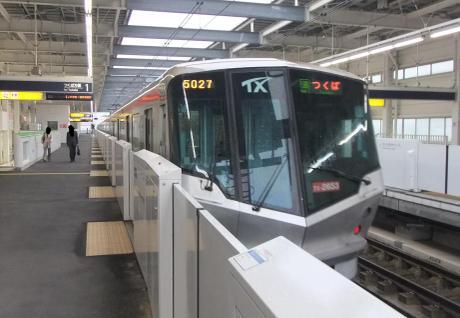 20101031_tx