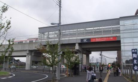 20101101_nagareyama_central_park_s