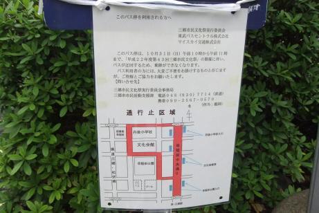 20101102_info
