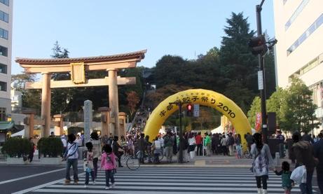 20101108_gate