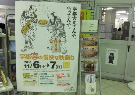 20101108_poster
