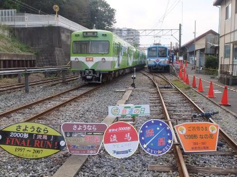 20101109_train