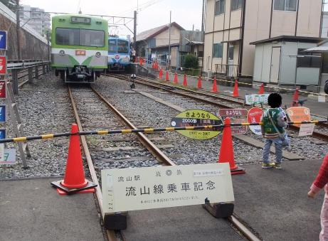 20101109_train3