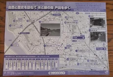 20101113_map