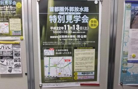 20101114_poster