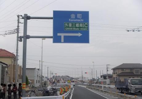 20101115_yashio_douro1