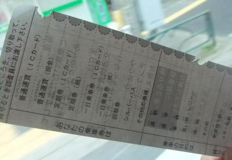 20101120_kotsu_cyousa2