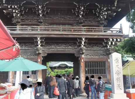 20101125_shibamata_taisyakuten2
