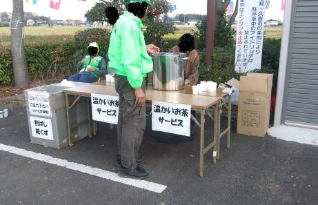 20101202_tea