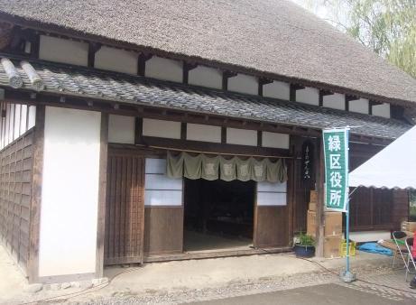 20101203_minkaen2