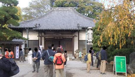 20101204_daikouji