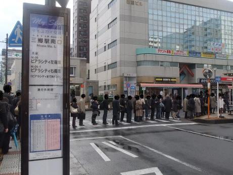 20101203_misato_busstop2
