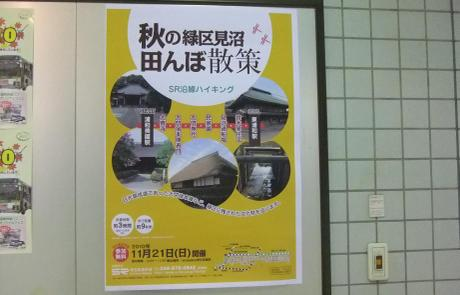 20101204_poster
