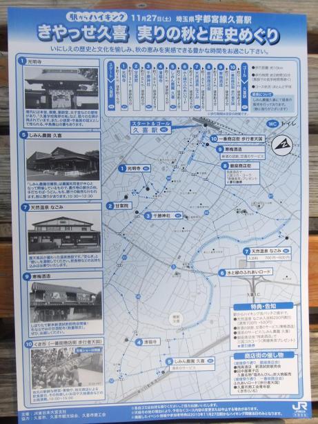 20101211_map