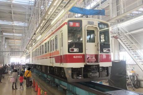 20101206_koujyou3