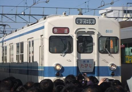 20101206_train4