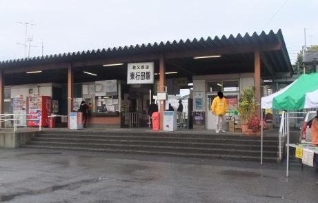 20101210_higashi_gyouda_st