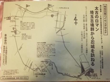 20101210_map