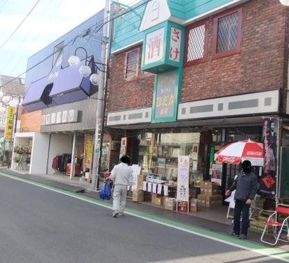 20101211_hidaka_sake